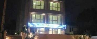 Aparthotel Olas